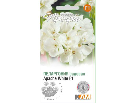 Пеларгония садовая (герань) Apache white F1, 5шт, Нидерланды