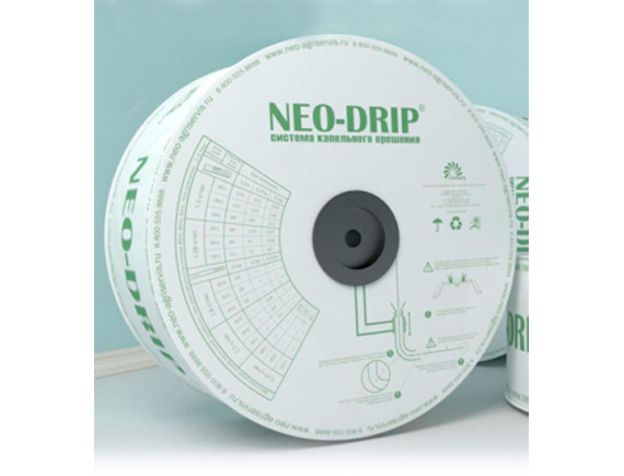 Капельная лента эмиттерная NEO-DRIP вылив - 1,35 л/час, 8 mil., шаг эмиттеров - 20 см, бухта 500м