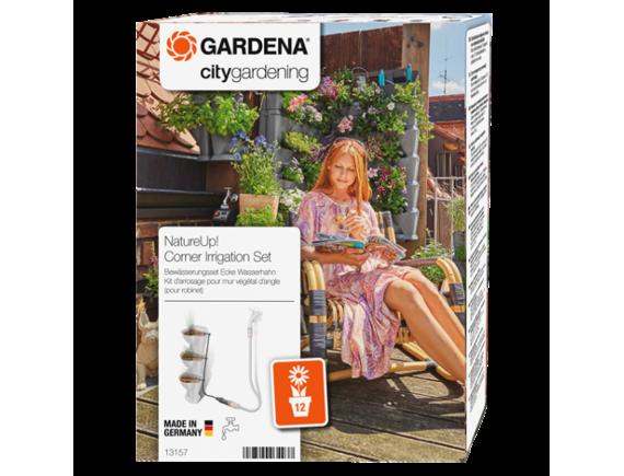 Комплект микрополива для вертикального садоводства Gardena для 12 угловых горшков