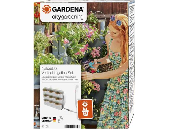 Комплект микрополива для вертикального садоводства Gardena для 9 горизонтальных  горшков