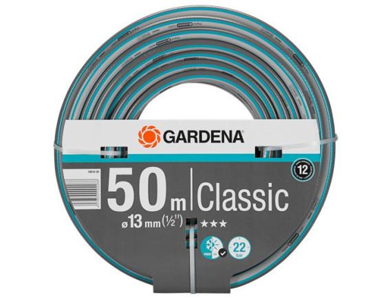 "Шланг Gardena Classic 13 мм (1/2"") - 50м"