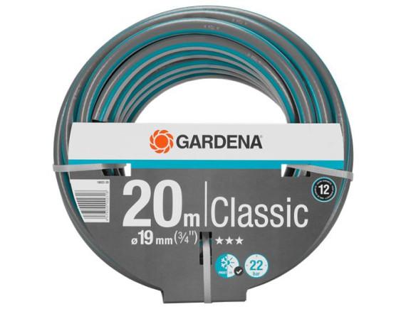"Шланг Gardena Classic 19 мм (3/4"") - 20м"