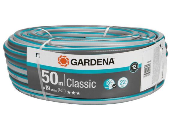 "Шланг Gardena Classic 19 мм (3/4"") - 50м"