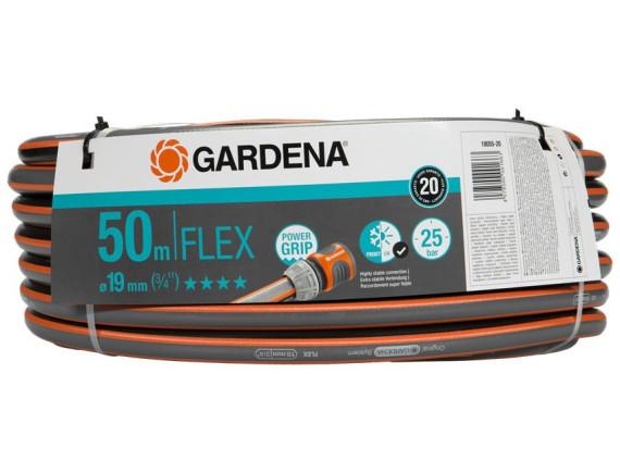 "Шланг Gardena FLEX 19 мм (3/4"") - 50м"