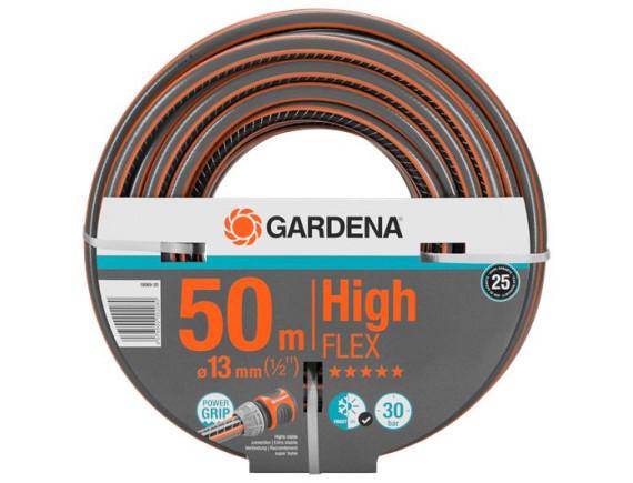 "Шланг Gardena HighFLEX 13 мм (1/2"") - 50м"