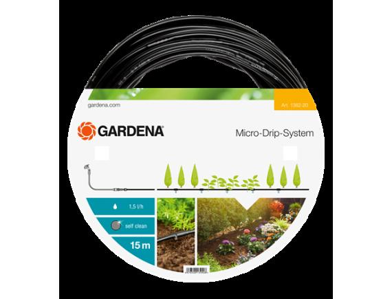 Шланг капельный Gardena для наземной прокладки 15м без фитингов