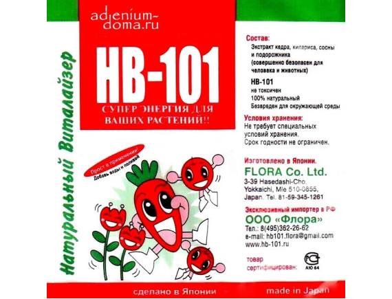 Стимулятор роста растений НВ-101, 6мл