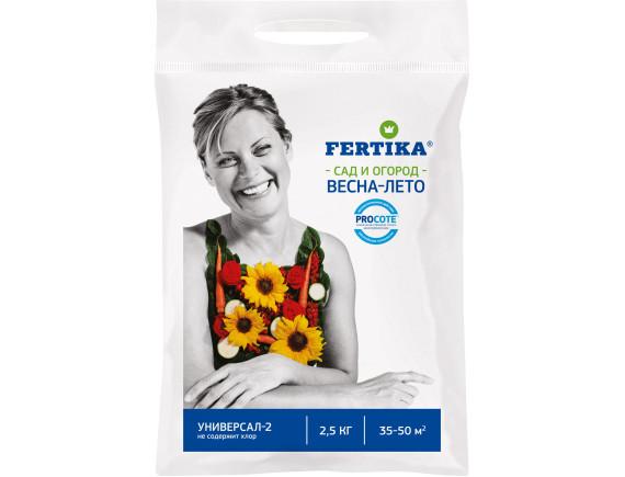 Комплексное удобрение Универсал-2 Fertika Весна-Лето, 2,5 кг