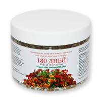 Комплексное минеральное удобрение длительного действия 180 дней (180 DAYS)