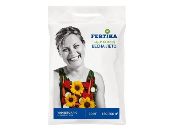 Комплексное удобрение Универсал-2 Fertika Весна-Лето, 10 кг