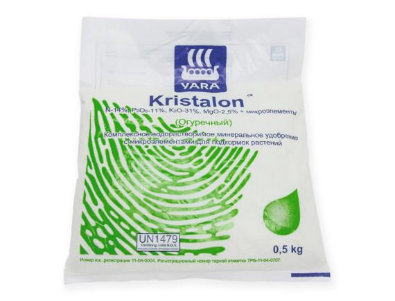 Минеральное удобрение Kristalon огуречный