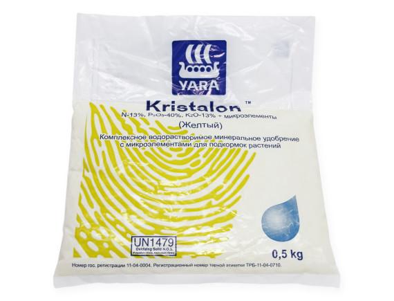 Минеральное удобрение Kristalon желтый