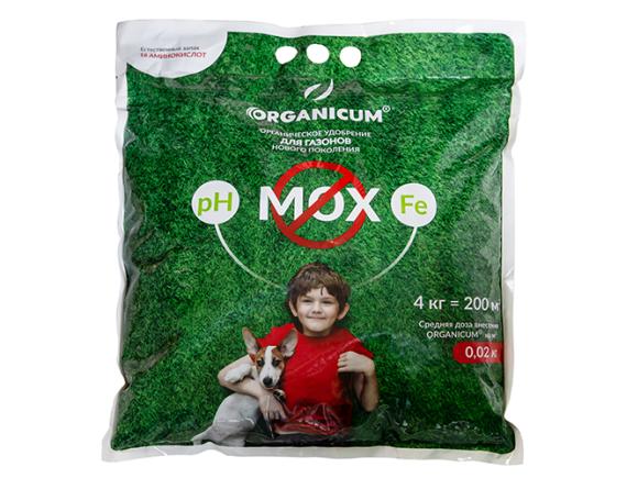 Органическое удобрение ORGANICUM Для газона, мешок 4кг