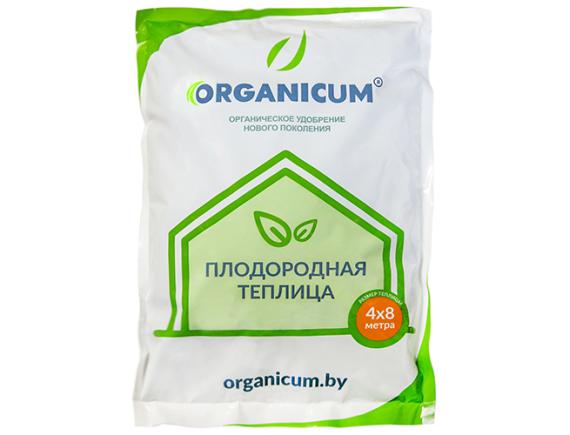 Органическое удобрение ORGANICUM Плодородная теплица 4х8м, мешок 1,6кг