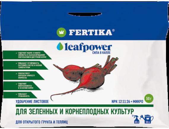 Удобрение водорастворимое Фертика LEAF POWER для зелени и корнеплодных культур, 50г