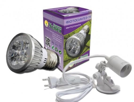 Комплект: фитолампа «ФОТОСИНТЕЗ» 15 и держатель для крепления ламп на присоске