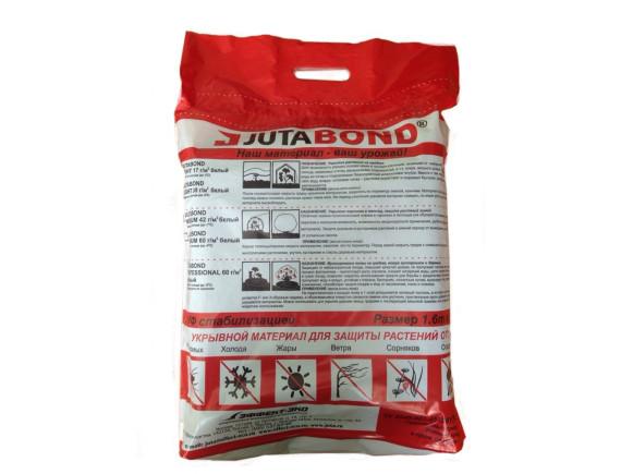 Спанбонд Jutabond medium 60 гр/м2