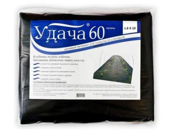 Укрывной материал (мульча) Удача 60 черного цвета