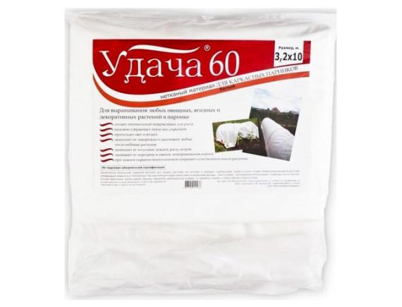Укрывной материал Удача 60 (в пакете)