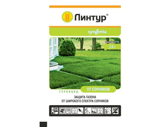 Средство от сорняков гербицид избирательного действия Линтур 70% ВДГ, 3,6 г