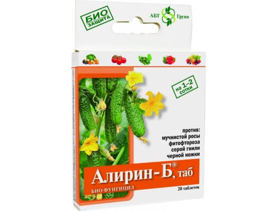 Биофунгицид Алирин-Б, ТАБ, 20 таблеток