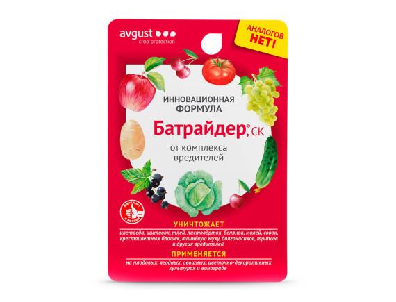 Инновационный инсектицид от комплекса вредителей Батрайдер СК, 10мл