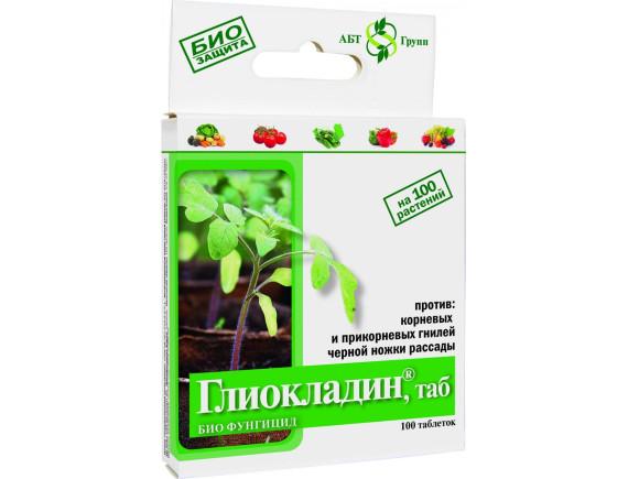 Биофунгицид Глиокладин, ТАБ, 100 таблеток
