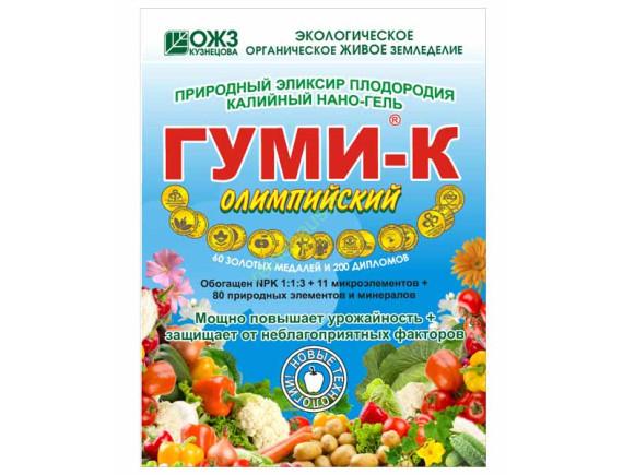 Природный эликсир плодородия быстрорастворимый нано-гель Гyми-K Oлимпийcкий, 300 г