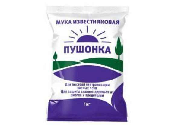 Мука известняковая Пушонка, средство защиты растений от болезней и вредителей, 1кг