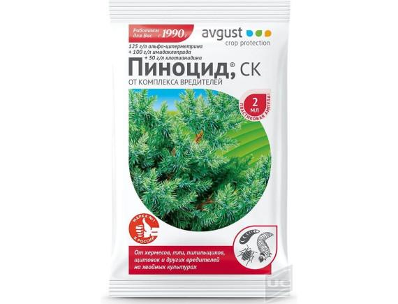 Инсектицид Пиноцид СК, 2мл