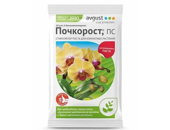 Стимулятор цветения комнатных растений Почкорост (цитокининовая паста), ПС 1,5г