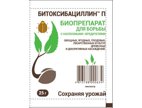 Средство от насекомых-вредителей Битоксибациллин П