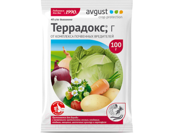 Инсектицид Террадокс, 100г