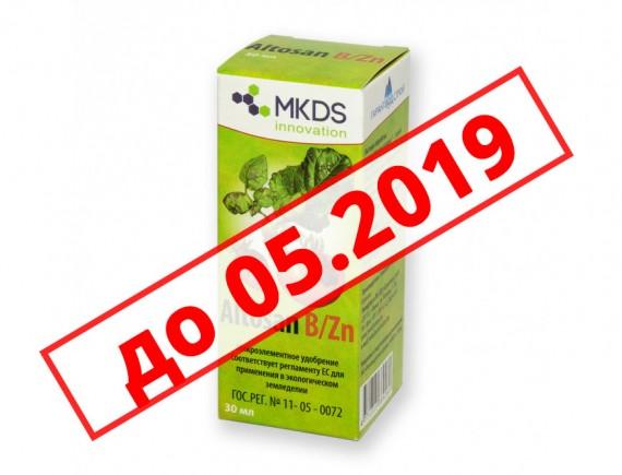 Средство для борьбы с грибковыми болезнями растений Altosan B/Zn (до 05.2019)