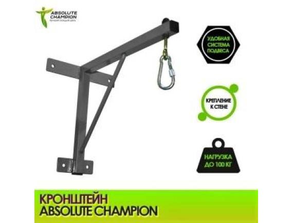 Кронштейн для боксерской груши (боксерского мешка) весом до 100 кг, крепление к стене