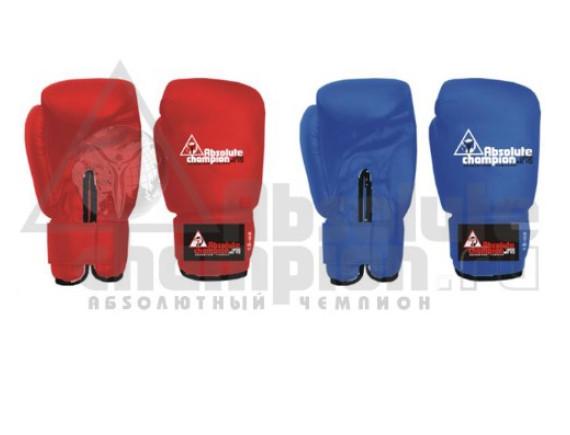 Перчатки боксерские детские, вес: 4 унц., 6 унц., 8 унц. (113, 170 и 227 грамм)