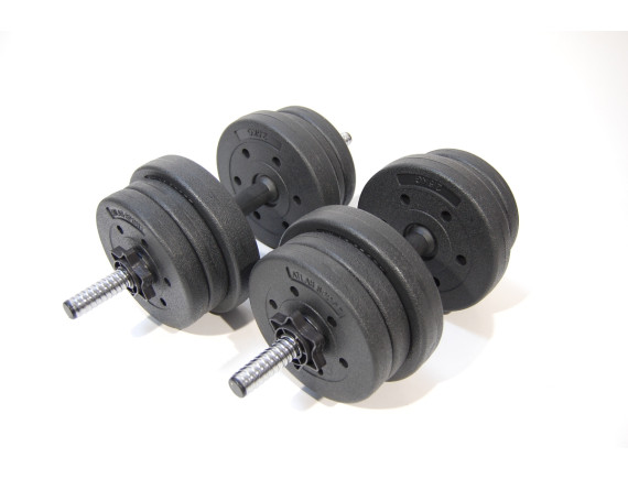 Гантели Atlas Sport 2х20,5 кг