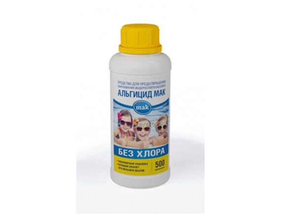 Альгицид МАК Средство для дезинфекции воды в бассейнах