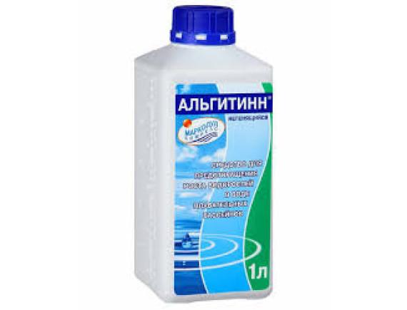 """АЛЬГИТИНН"""" непенящийся  (флакон) 1 л..Средство против водорослей """" Маркопул"""