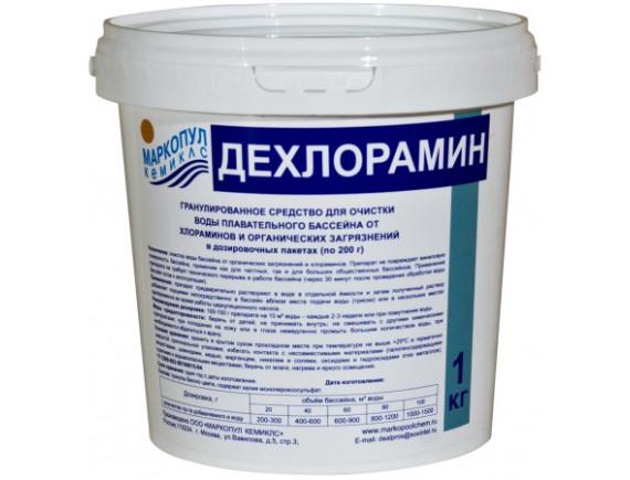 "ДЕХЛОРАМИН"" (ведро) 1 кг. Средство для борьбы с хлораминами  Маркопул"