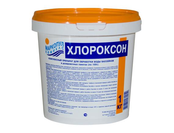"""ХЛОРОКСОН"""" (ведро) 1 кг. Средство для комплексной дезинфекции  воды Маркопул"""