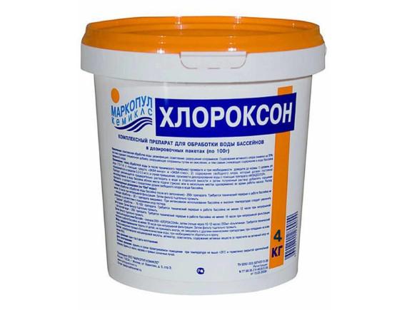 """ХЛОРОКСОН"""" (ведро) 4 кг. Средство для комплексной дезинфекции  воды """" Маркопул"""