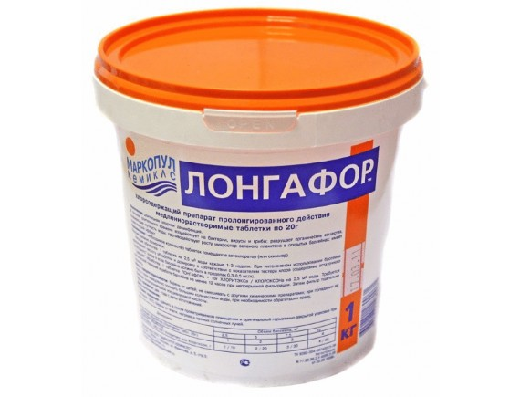 """ЛОНГАФОР"""" табл.200 гр. (банка) 1 кг. Средство для дезинфекции  воды Маркопул"""