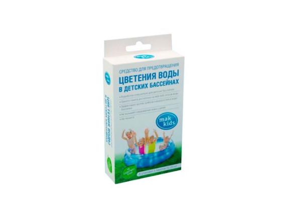 МАК KIDS мультифункциональный препарат для детских бассейнов