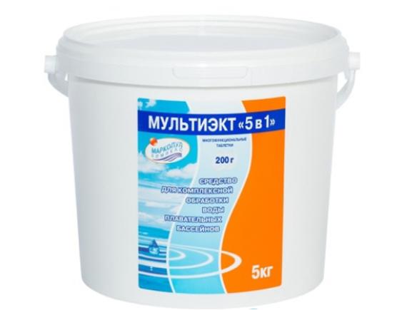 """МУЛЬТИЭКТ """"5 в 1"""" (таблетки 200 гр.) Средство для комплексной обработки воды  5 кг. Маркопул"""