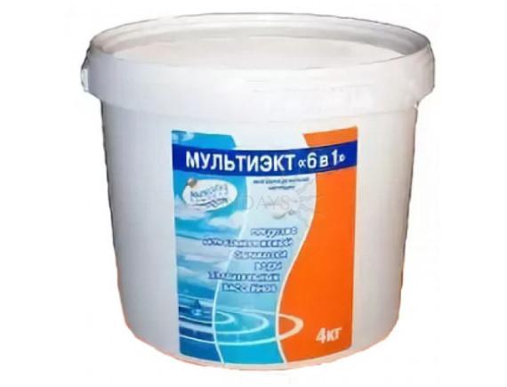 """МУЛЬТИЭКТ """"6 в 1"""" (картриджи) 4 кг. Средство для комплексной обработки воды Маркопул"""