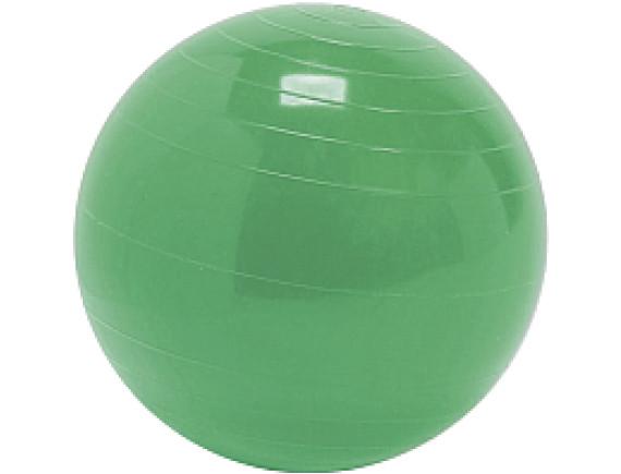 Фитбол гладкий Sundays Fitness IR97402 (65см) зеленый