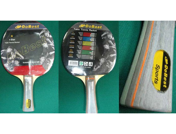 Ракетка для настольного тенниса Do Best 5 зв