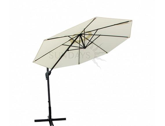 Садовый зонт Sundays 3м XT4214M