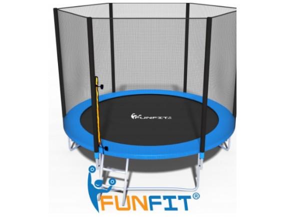 Батут FunFit 252см - 8ft с сеткой и лестницей